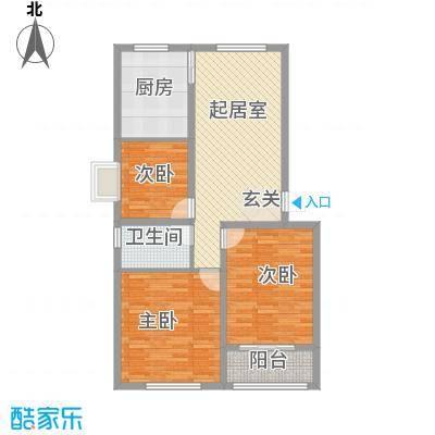 尚都花苑113.00㎡一期多层8#G户型3室1厅1卫1厨