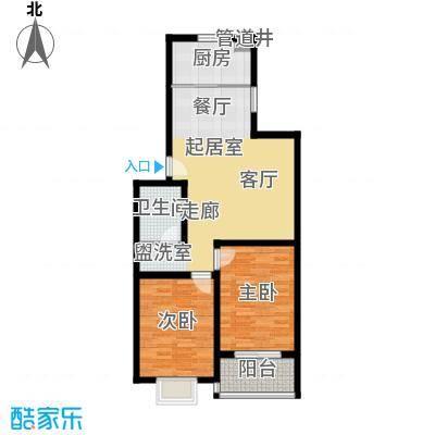 精信博雅园78.88㎡一期2、10、11、13号楼E户型2室2厅1卫1厨
