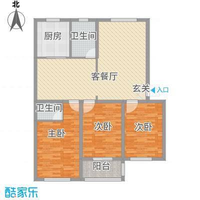 尚都花苑135.00㎡一期8#多层A户型3室2厅2卫1厨