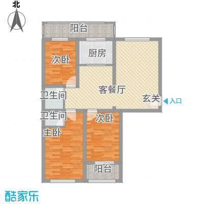 尚都花苑117.00㎡一期9#多层E户型3室2厅2卫1厨