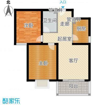 精信博雅园81.46㎡二期6、7、号楼L户型2室1厅1卫1厨