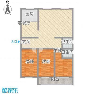 知和颐园16.74㎡一期1号楼H户型3室2厅1卫1厨