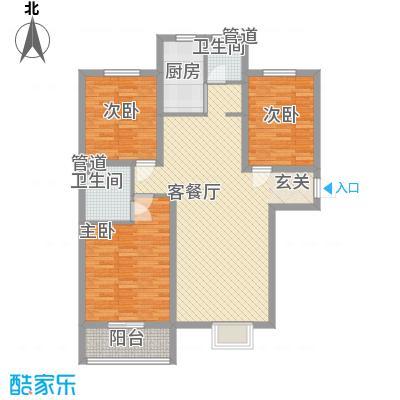 丽景华苑125.17㎡3号楼1单元G'-3户型3室2厅2卫1厨