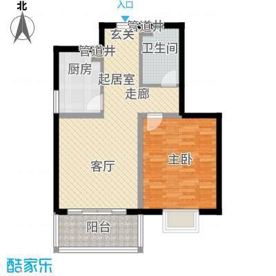 精信博雅园66.70㎡二期6、7号楼S户型1室1厅1卫1厨