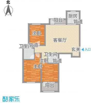幸福里12.21㎡3号楼1单元03户型3室2厅2卫1厨