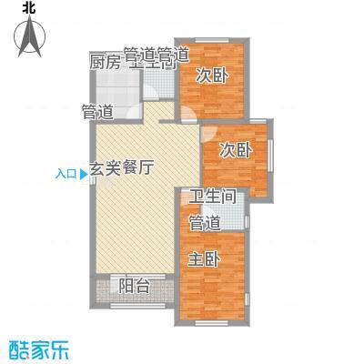 幸福里121.70㎡4号楼-3户型3室2厅2卫1厨