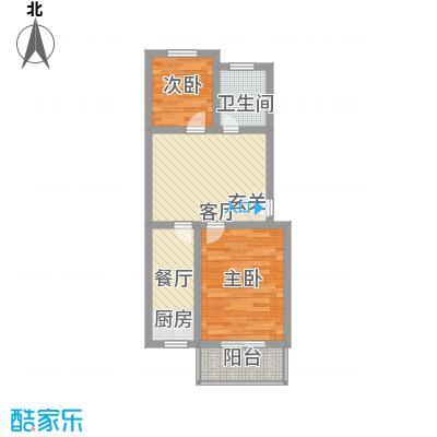 鑫泰园63.44㎡A户型2室1厅1卫1厨