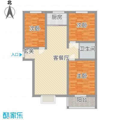 颐和家园122.00㎡19#户型3室2厅1卫1厨
