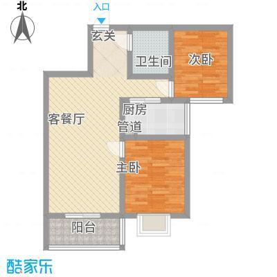 颐和家园6号楼标准户型2室2厅1卫1厨