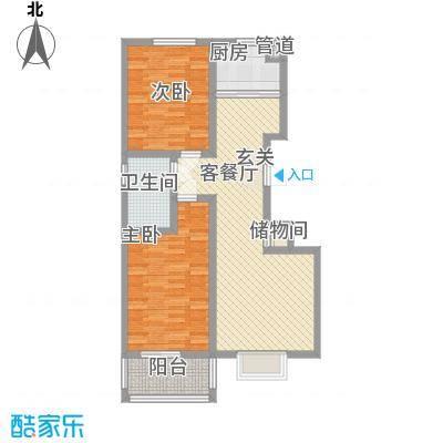 颐和家园16号楼标准户型2室2厅1卫1厨