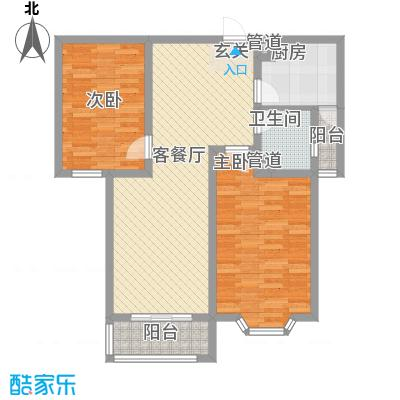 尚水金地2号楼A2户型2室2厅1卫1厨