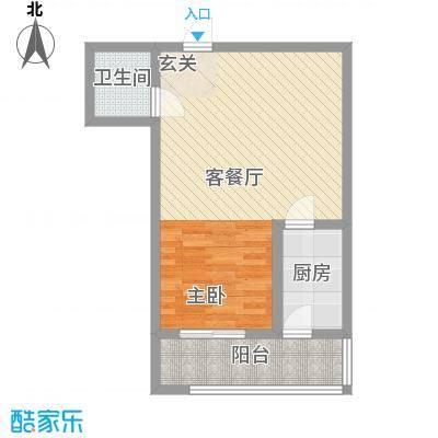 颐和家园63.00㎡19#户型1室1厅1卫1厨
