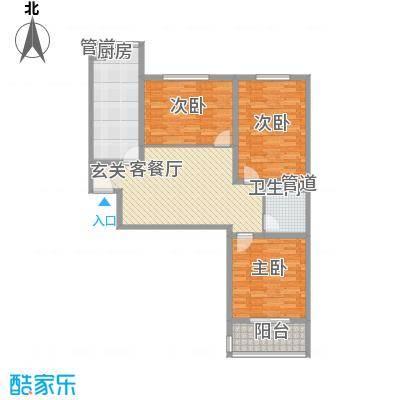 广厦上城13.30㎡9号11号C户型3室2厅1卫