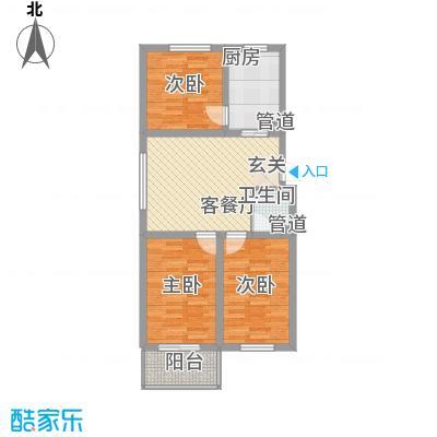 胜景茂园88.72㎡9号12号楼2户型3室1厅1卫1厨