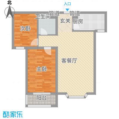 尚水金地1号楼A2户型2室2厅1卫1厨
