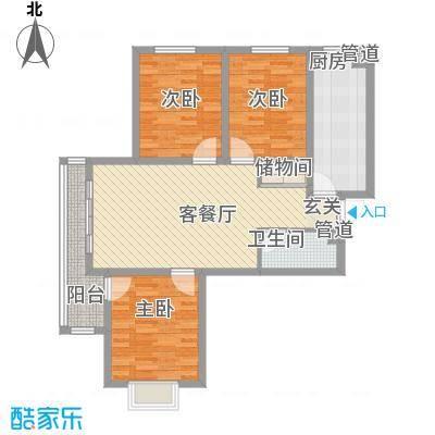 广厦上城117.18㎡9号11号楼A户型3室2厅1卫1厨