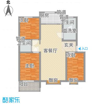 翰林枫景134.35㎡6#标准户型3室2厅2卫1厨