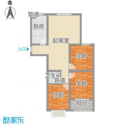 康城世纪116.22㎡3-2-1-11622户型3室2厅1卫1厨