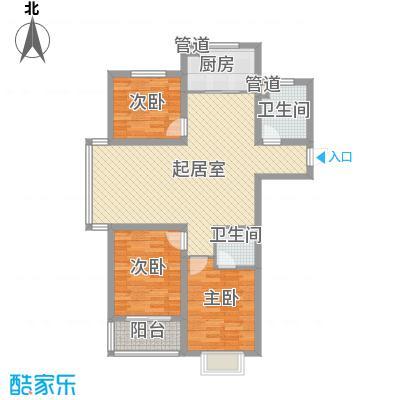 康城世纪122.60㎡3-2-2-12296户型3室2厅2卫1厨