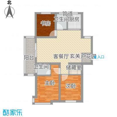 朝阳花园137.00㎡一期小高层6号楼A-1户型3室2厅2卫1厨