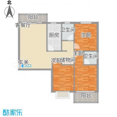 富亿坊126.00㎡6#A户型3室2厅2卫1厨