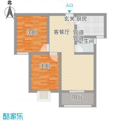 广厦上城8.00㎡6号7号8号9号10号11号B户型2室2厅1卫1厨
