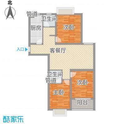 康城世纪121.50㎡3-2-2-12105户型3室2厅2卫1厨