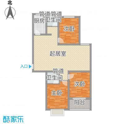 康城世纪128.48㎡3-2-2-12848户型3室2厅2卫