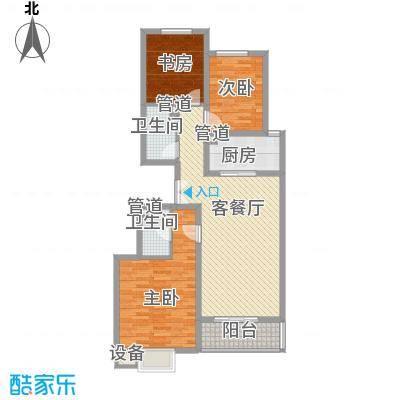 丽景中苑112.12㎡一期2#3#楼A户型2室2厅2卫1厨
