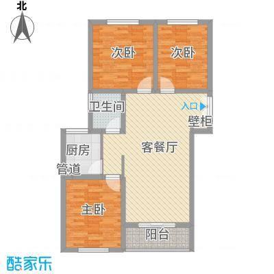 丽景中苑11.51㎡一期1#楼K户型3室2厅1卫1厨