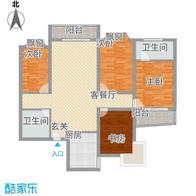 CBD东都157.71㎡6#楼C-2户型4室2厅2卫1厨