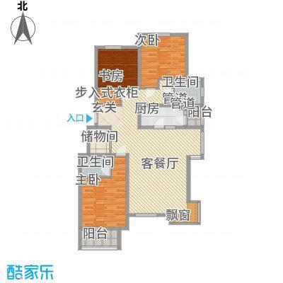 大陆榕花汇141.14㎡7号楼D户型2室2厅2卫1厨