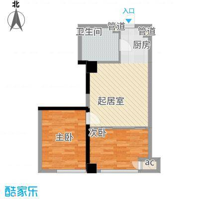 纳帕溪谷65.00㎡四期公寓户型2室1厅1卫1厨