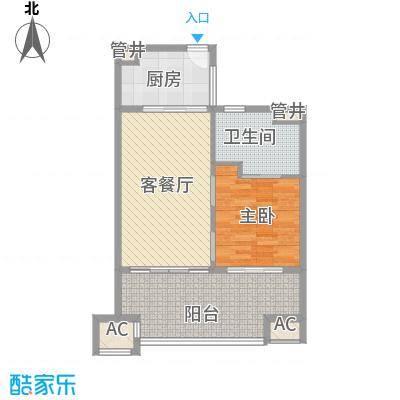 华润・石梅湾九里68.00㎡二期A户型1室2厅1卫1厨