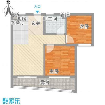 中铁城・悠岚湖6.10㎡C户型2室2厅1卫