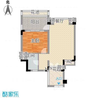 安富・雨林海73.00㎡B1户型1室1厅1卫1厨