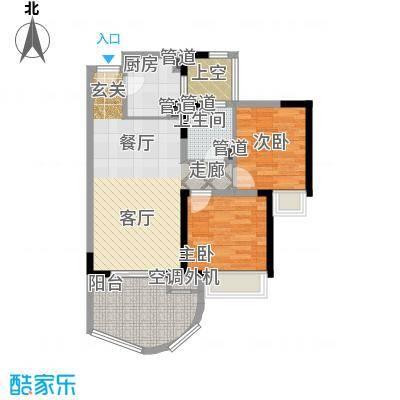 三亚・一山湖C户型2室2厅1卫1厨