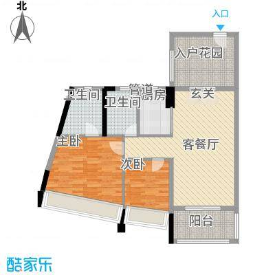 鸿洲・天玺C1户型2室2厅2卫1厨