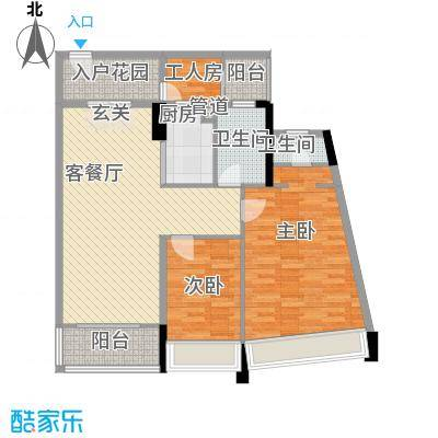 鸿洲・天玺C2户型2室2厅1卫1厨
