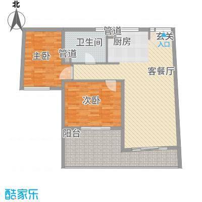 Aloha清水湾113.21㎡观海公寓C户型2室2厅1卫1厨