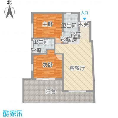 Aloha清水湾122.63㎡观海公寓A1/A2户型2室1厅2卫1厨