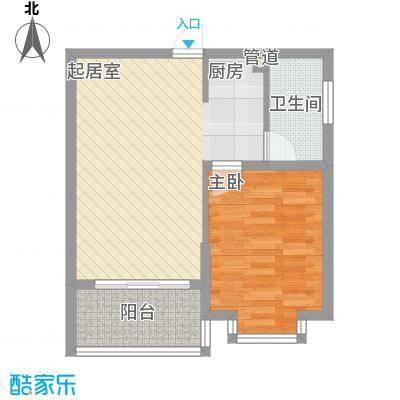 澜香溪谷58.50㎡二期C户型1室1厅1卫