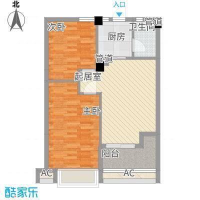 华亚・海岛假日68.00㎡C户型2室2厅1卫1厨