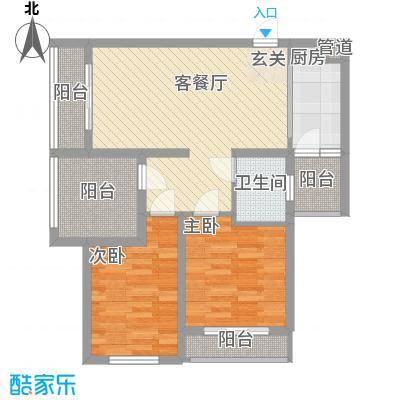 大兴伊比亚河畔IV・海逸广场1.34㎡A户型2室2厅1卫1厨