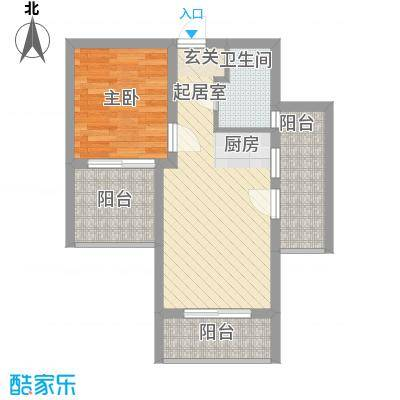 大兴伊比亚河畔IV・海逸广场53.57㎡C户型1室1厅1卫1厨