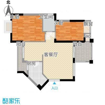 中央绿园84.42㎡1#楼L户型2室2厅1卫1厨