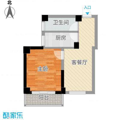 白马湾・滨海花园53.55㎡商业城08/11户型1室2厅1卫1厨