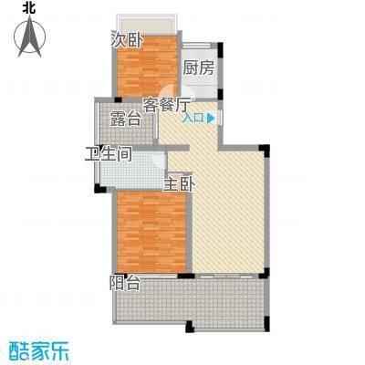 中信龙潭岭户型2室2厅1卫1厨