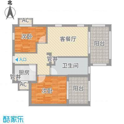 长滩雨林81.00㎡花园洋房2D户型2室1厅1卫
