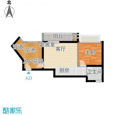 德盛・南岛康城51.55㎡6#A、B单元E户型1室1厅1卫1厨